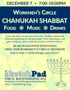 Dec 7 Chanukah Shabbat Poster