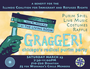 Radical Purim Party
